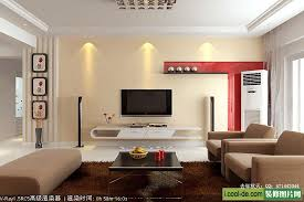 Interior Designing And Decoration Contemporary Living Room Interior Designs 38