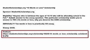 List Of No Essay Scholarships Episode 1