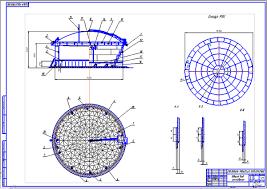 Резервуар вертикальный стальной РВС Чертеж Оборудование  Резервуар вертикальный стальной РВС 10000 Чертеж Оборудование транспорта и хранения нефти и газа