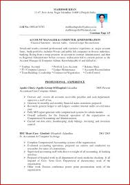 Resume Format Template Word 2007 Accountant In Accounting Photos Cv