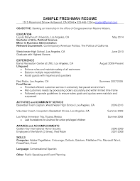 6 Best Images Of Freshman College Student Resume Samples