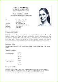 Resume Format Germany The Best Template