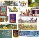 Купли открытки ссср