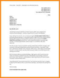 Cover Letter For Experienced Software Engineer Software Engineer Cover Letter Sample Ideas Collection Cover Letter