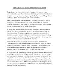 college entry essay prompts what are college application essay prompts trigo web
