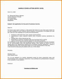 Medical Assistant Cover Letter Samples Free - Http://ersume.com ...