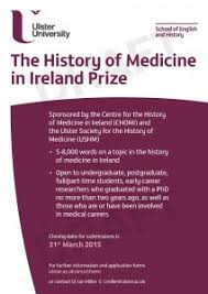 chomi uu history of medicine essay prize award ceremony centre  history of medicine in essay prize