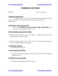 Latest Resume Format For Bca Freshers 2013 Best Of Best Resume