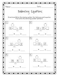 balancing equations alphabet