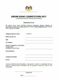 "more days ""asean essay competition ministry of  no automatic alt text available"