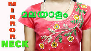 Designer Blouse Making Step By Step Download Tailoring Blouse Cutting Download In Malayalam Coolmine