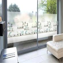 office sliding window. Self-adhesive Window Stickers Glass Scrub Folders Decoration Office Sliding Doors Transparent Opaque -