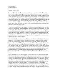Writing Personal Essays My Essay