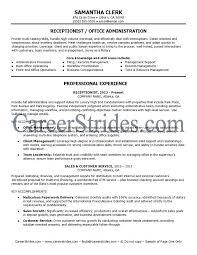 receptionist resume sample example job hunt resume for receptionist
