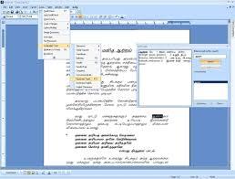 Shakti Office Tamil English Free Download And Software Reviews