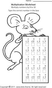 Christmas Math Coloring Sheets – Halloween & Holidays Wizard