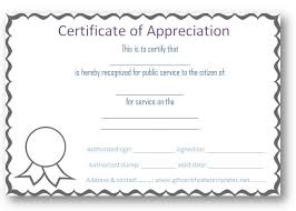 Printable Appreciation Certificates 7 Appreciation Certificate Templatets Blank Certificates