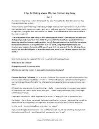 commonapp essay co commonapp essay