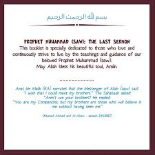 prophet muhammad essay the kindness of prophet muhammad s islamicity outline for persuasive essay research essay writing into thin