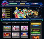 Почему можно рекомендовать Казино Вулкан 777 для любого азартного человека