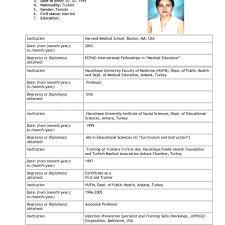 15 Job Application Resume Format Shawn Weatherly