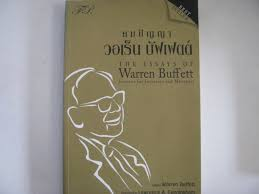the essays of warren buffett warren buffett  3588361736113633359735973634 the essays of warren buffett warren buffett 36483586363736183609 364836073614 3619364036563591360836093634361636363619361736183660 364936113621 362636363609358836573634362736173604