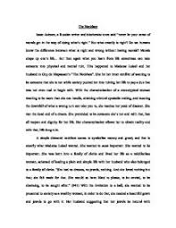 essay for law school examples academic vitae vs resume admission work sample commentary the necklace revisted multi gics the necklace guy de maupassant anne riley green