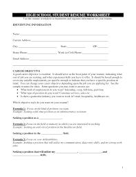 help writing resume high school student resume formt cover resume examples resume high school students for sampel worksheet