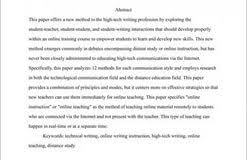 Ib extended essay abstract guide   Top article proofreading site     SlideShare