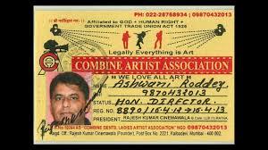 artist card for cinema tv shooting govt approved