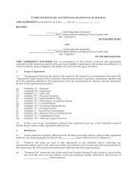 Computer Service Request Form - Design Templates