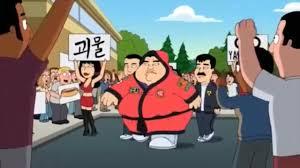 Family Guy Charles Yamamoto Meme - YouTube