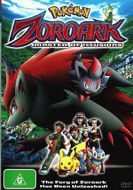 Movie dvd - Pokemon Movie 13 Zoroark and the Master Illusion DVD 1 DVD:  Amazon.de: DVD & Blu-ray
