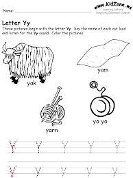 learning letters worksheet | Abigail: English | Pinterest ...