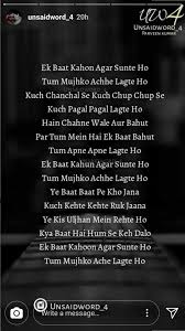 Pin By On Poetry Poetry Quotes Punjabi Love Quotes