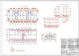 Курсовые проекты по теплоснабжению и водоснабжению Теплоснабжение 3 х этажного жилого дома г Новосибирск
