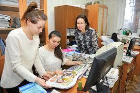 Газета журналлар китапларны саклау вазифасын Мәскәүдә ИТАР ТАСС   Матбугат архивына матбугатта чыккан теге яки бу материалны китапханәләрдән эзләп тә таба алмаган журналистлар курс яки диплом эше язучы студентлар