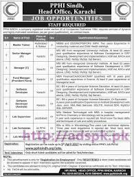 new career jobs pphi sindh peoples primary healthcare initiative new career jobs pphi sindh peoples primary healthcare initiative karachi head office jobs for master trainer