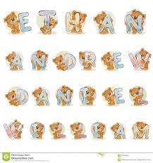 Decorative Letters Names For Boys Ethan Andrew Daniel William Made Decorative