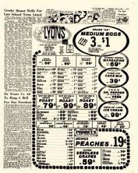 Baytown Sun Newspaper Archives, Jun 16, 1976, p. 5