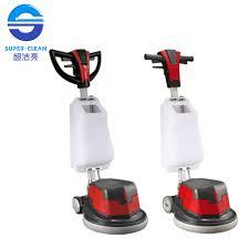china floor cleaning machine