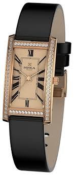 Купить Наручные <b>часы НИКА</b> 0551.2.1.41 по выгодной цене на ...