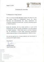 Trrain Internship Certificate
