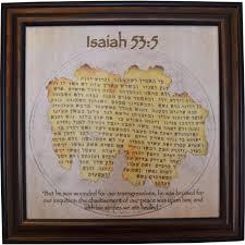 isaiah 53 5 framed wall art on messianic jewish wall art with isaiah 53 5 framed wall art jewish voice