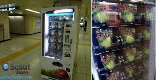 Fruit Vending Machine Simple Index Of Japantrendswpcontentuploads4848