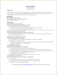 Cover Letter Resume Examples Social Work Sample Resume Social Work
