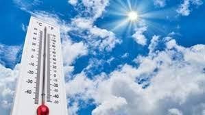 جريدة الصباح نيوز - طقس اليوم.. انخفاض في درجات الحرارة