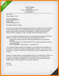 the best cover letters samples mechanical engineer cover letter sample