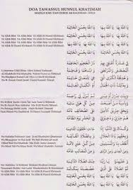 Pdf buku iqra 1 6 ilmusosial id. Download Doa Tawassul Mp3