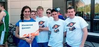 Ижевские студенты могут получить диплом российского вуза со  Ижевские студенты могут получить диплом российского вуза со 100 летней историей